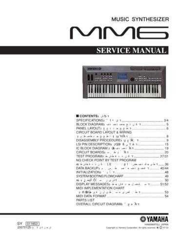 JVC MLC100-MLA100 SM E Service Manual by download Mauritron #252028