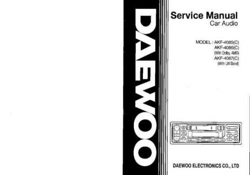 DAEWOO AKF-4085 by download #107943