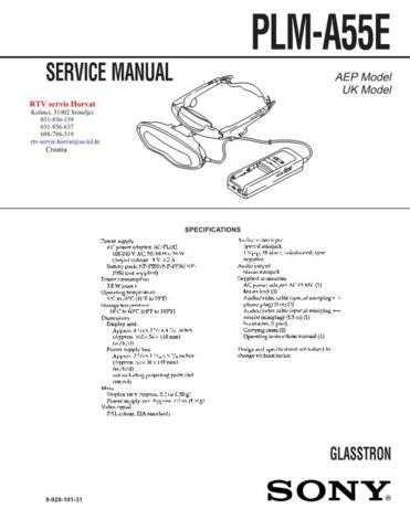 SONY PLMA55E Technical Info by download #104824