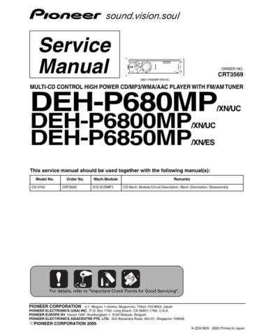 Pioneer DEH-P6850MP-15 Technical Manual by download Mauritron #232437