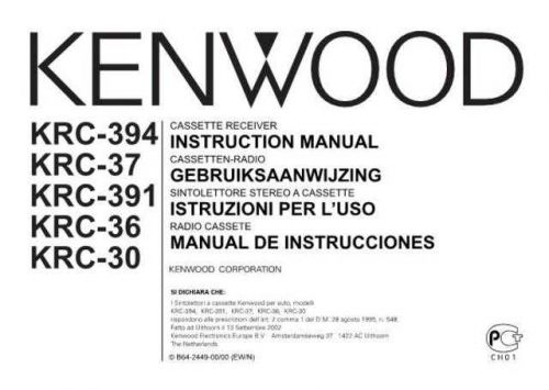 Kenwood KRC-308S Operating Guide by download Mauritron #219286