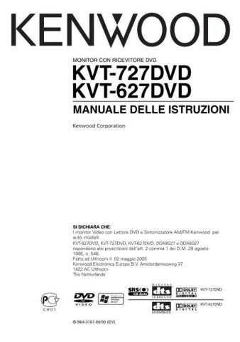 Kenwood KVT-727DVD by download Mauritron #219597
