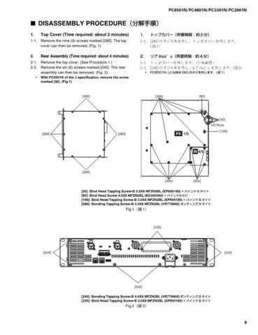Yamaha PC100 PCB E Manual by download Mauritron #258508