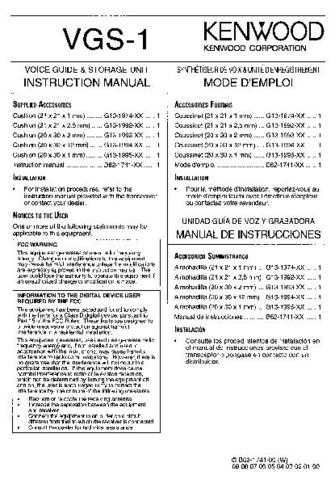 Kenwood VGS-1 Operating Guide by download Mauritron #219729
