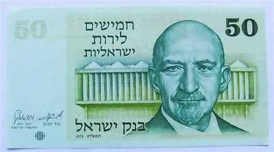 Israel 50 Lira Pounds Chaim Weizmann Banknote 1973 UNC