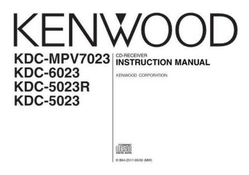 Kenwood KDC-MPV7023 by download Mauritron #222110