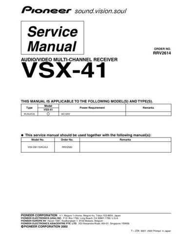 Pioneer R2614 Manual by download Mauritron #228122