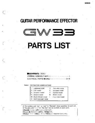 Yamaha GT15-E-OV2 Manual by download Mauritron #257164