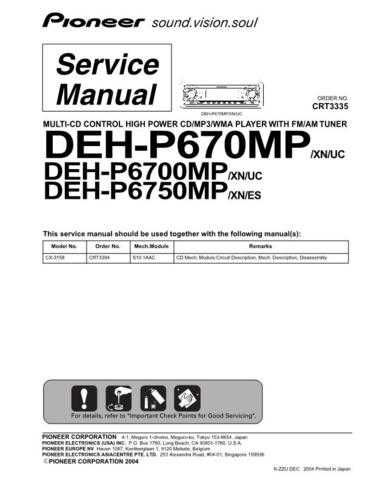 Pioneer deh-p7600mp-9 Service Manual by download Mauritron #233596