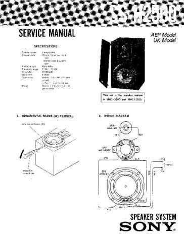 Sony SS-GX555-RG475-RG475AV-RG575 Service Manual. by download Mauritron #244797