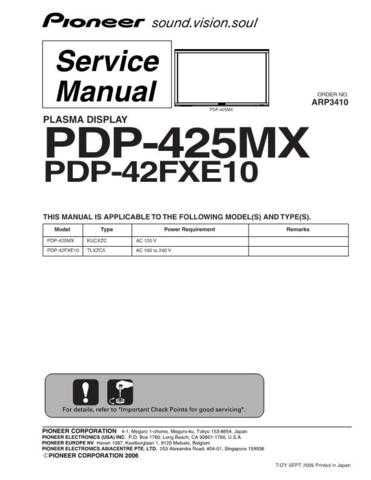 Pioneer PDP-425MX (2) Service Manual by download Mauritron #234742