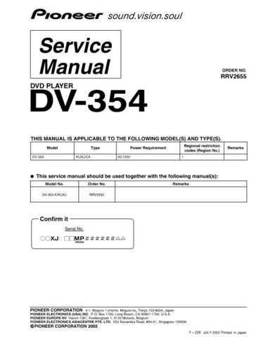 Pioneer DV-354 Service Manual by download Mauritron #234172