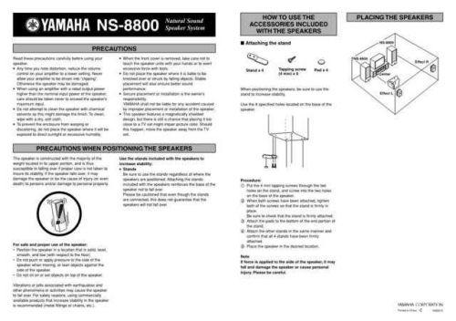 Yamaha NS-6HX E Operating Guide by download Mauritron #248982