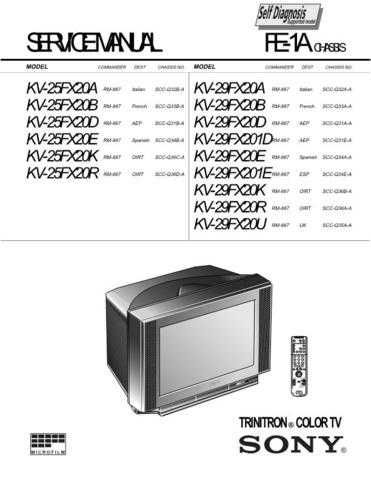 SONY G1manual Technical by download #104939