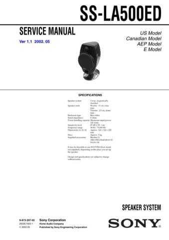 Sony SS-LA500ED Service Information by download Mauritron #238121