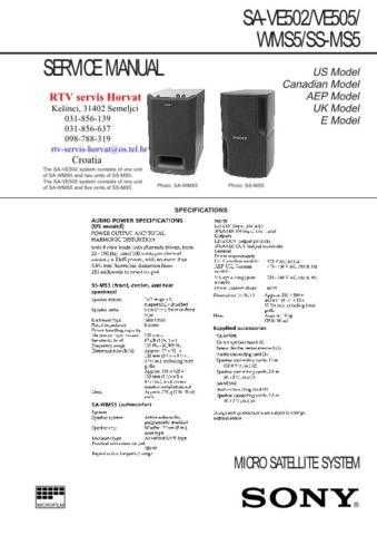 SONY SAVE502 SAVE505 WMS5 WMSS5 Technical Info by download #104836