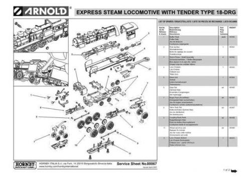 Arnold No.067 Express Steam Loco With Tender Type 18-DRG HN2007 Views etc by do
