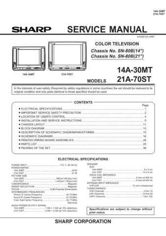 Sharp 14A30MT-21A70ST (1) Service Manual by download Mauritron #207329