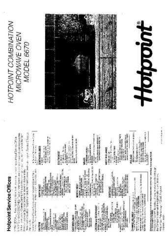 Hotpoint 6670 Microwave Oven Operating Guide by download Mauritron #309925