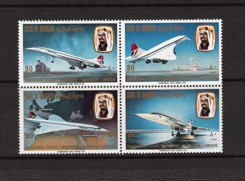 Bahrain Concorde block / 4 MNH