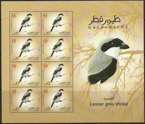 Qatar 2009 Birds 6 MS + Booklet ( 6 Stamps )