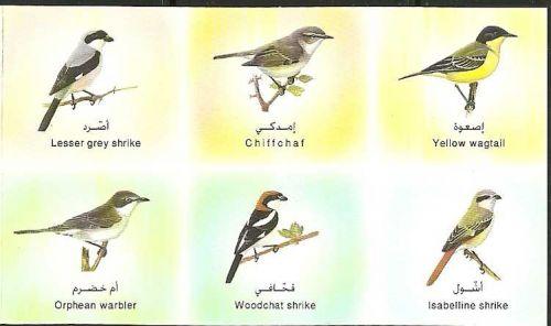 Qatar 2009 birds booklet