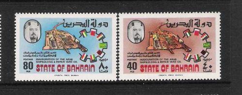 Bahrain MNH