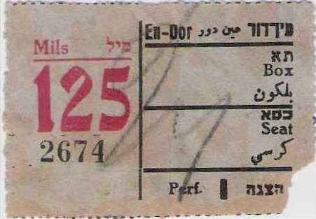 1940´s Cinema En-DOR - Haifa