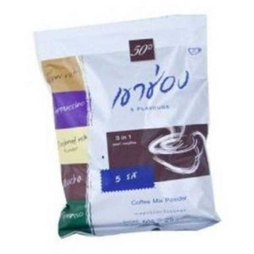 Khao Shong Coffee with 5 Favours 3 in 1 (Containing 25 Sachets). Free Shipping