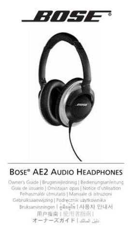 Bose owners guide AE2 audio headphones AM329539 03 ENG tcm6 40518 by download #333270