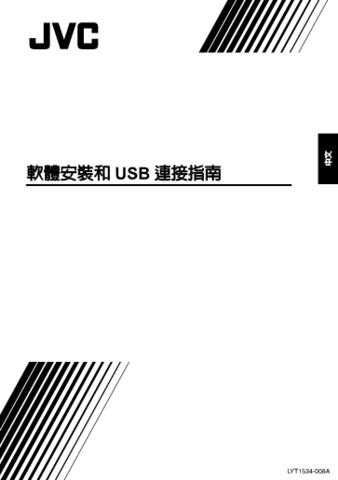 JVC LYT1534-008A Operating Guide by download Mauritron #297056