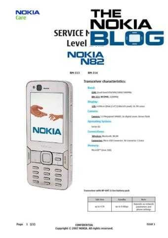 Nokia N82 Service Manual by download Mauritron #306141