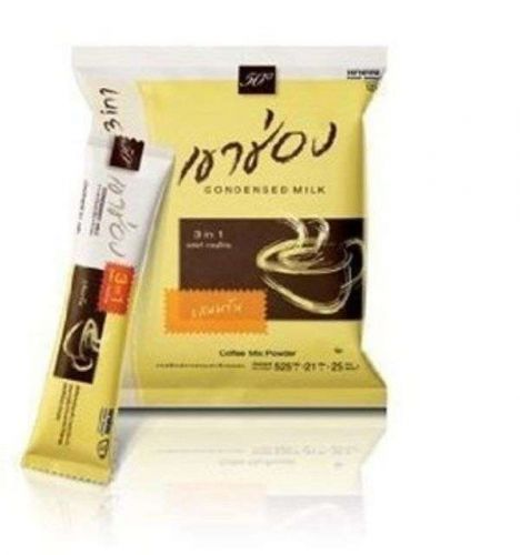 Khao Shong 3 In 1 Condensed Milk Flavor Coffee Mix Powder + Free Shipping