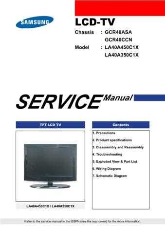 20080417150223625 COVER Manual by download Mauritron #302754