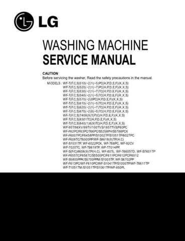 LG WF-99TV Manual by download Mauritron #305970