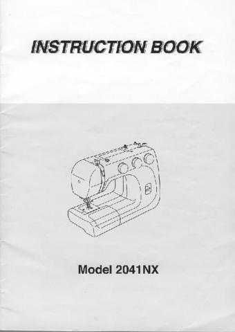 Janome 2041NX Instruction Manual.jpg by download Mauritron #306654