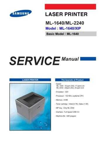 20080331142456578 00-COVER ML-1640 XIP Manual by download Mauritron #302744
