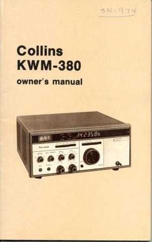 Collins KWM-380 owner's manual 2nd edition 1 January 1981 (sm) by download Mauritron