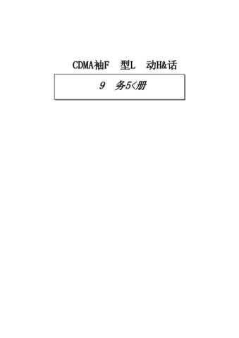 LG LG-C258SVC manual Manual by download Mauritron #304883