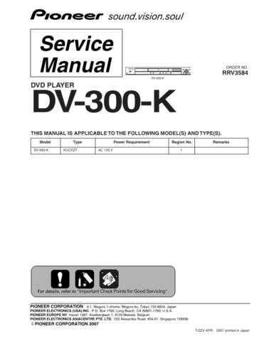 Panasonic R3636B4C549B5E4C47CEFF6DDE6E5A19ECBEF Manual by download Mauritron #301580