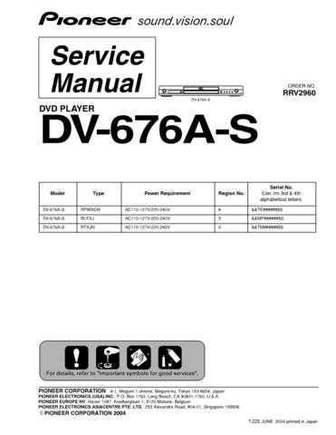 Panasonic R-310EGX Manual by download Mauritron #301514