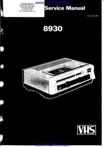 Ferguson 3V series etc by download Mauritron #313281