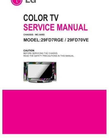 LG LG-SERVICE MANUAL 019E Manual by download Mauritron #305111