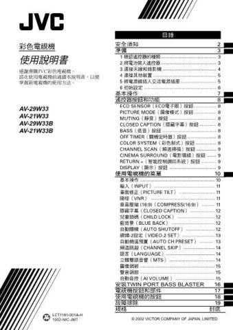 JVC AV-21VT11 Service Manual by download Mauritron #279651