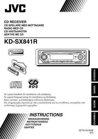 JVC KD-SX841R-3 Service Manual by download Mauritron #282331