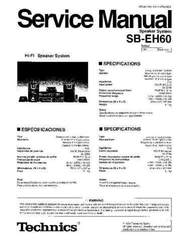 Technics SB-EH60_PAES970210C6000125 by download Mauritron #306579