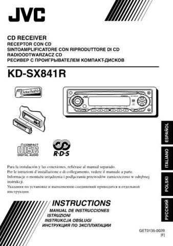 JVC KD-SX841R-4 Service Manual by download Mauritron #282332