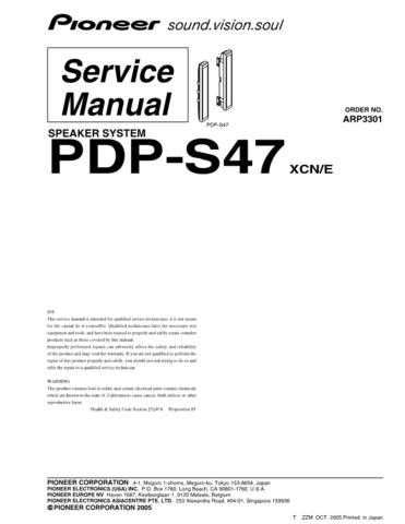 Panasonic PDP-S47 XCNE Manual by download Mauritron #301236