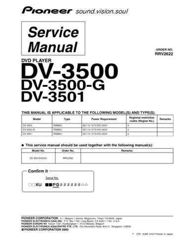 Panasonic R26710E9FD2710C6F431F73A7F2042CAA33C3 Manual by download Mauritron #301435