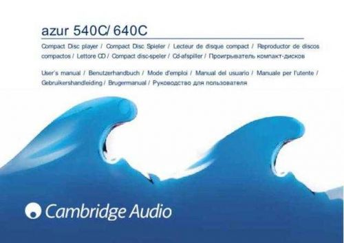 Cambridge Audio Azur 540C-640C owners manual(ml) by download Mauritron #311802